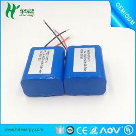 18650 电池组 圆柱 电池厂家