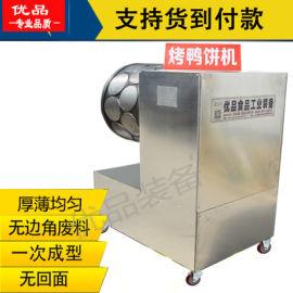 电磁玉米饼机 春卷皮机 电磁烤鸭饼机