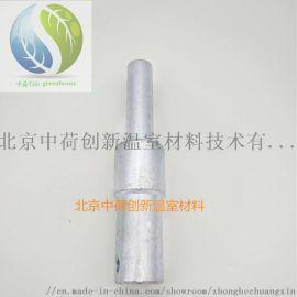 温室大棚配件齿条推杆连接温室遮阳齿条连接件品质保证