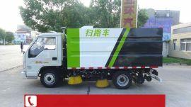 3吨扫路车多少钱一辆 扫路车厂家
