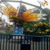 16人风筝飞行公园新型游乐设备 乘着风筝飞行蓝天