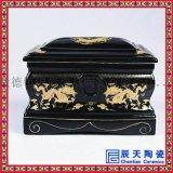 男女通用防潮骨灰盒可订做遗像瓷片  清明祭祀用品