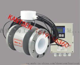 KANTSEN分体式电磁流量计,KS350-F