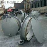 圓形雙開式拍門現場操作,800圓形水庫鑄鐵拍門廠家