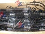 螺旋電纜線 戎星電線電纜 質量優