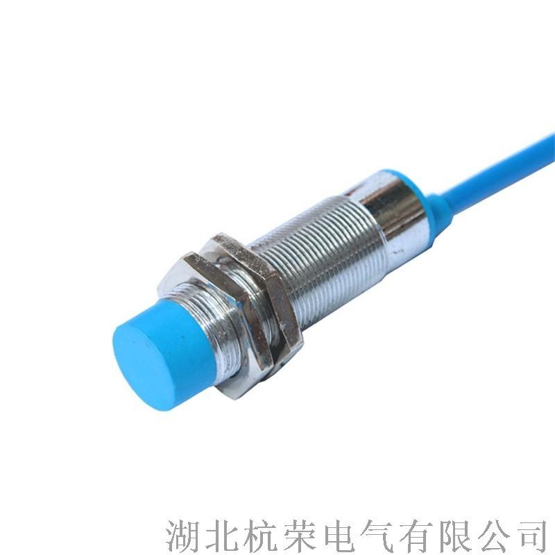 LJ18A3-8-2/EX抗高温接近开关