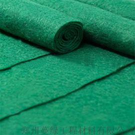 郑州裸土覆盖土工布厂家 巩义绿色土工布工地用无纺布