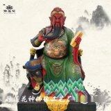 关公是佛教还是道教 关公爷佛像 寺庙供奉 玻璃钢雕塑