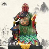 關公是佛教還是道教 關公爺佛像 寺廟供奉 玻璃鋼雕塑