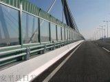 公路聲屏障廠家、鐵路隔音牆、橋樑隔聲屏障