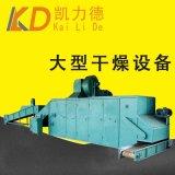 带式污泥减量设备 每小时处理4吨