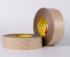 力和粘胶供应3M200mp双面胶,超薄无痕双面胶