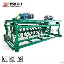 有机肥发酵设备翻堆机,槽式翻抛机多少钱