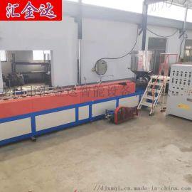 珍珠棉設備 HJD105型匯欣達珍珠棉設備