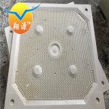 压泥机滤板 降低滤饼含水率 压滤机聚丙烯隔膜滤板