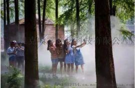 园林景区人造雾设备