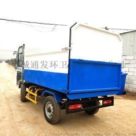 廠家直銷綠化環衛車垃圾車 新能源電動垃圾車