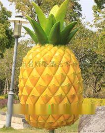 打造菠萝产业区域公用品牌的玻璃钢菠萝人偶雕塑工艺品