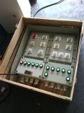 非标防爆配电柜-防爆变频控制柜直销