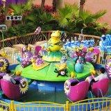 12人蜗牛特工队童星厂家生产制造儿童游乐设备