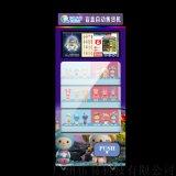 盲盒机_小型盲盒自动售货机_广州伍易科技有限公司