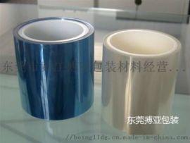 厂家供应耐高温保护膜