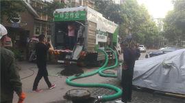 污水处理车 粪便处理车 干湿分离吸粪车