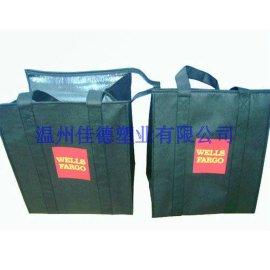 无纺布购物袋(JD-NW009)