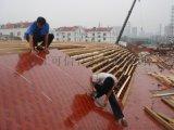 可信竹木、竹胶板、桥梁板、弧形板