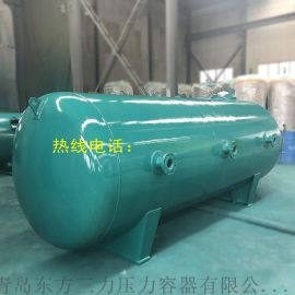 卧式储罐 氧气储罐 3立方的卧式医用氧气储罐