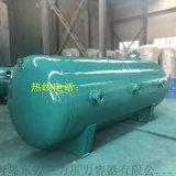臥式儲罐 氧氣儲罐 3立方的臥式醫用氧氣儲罐