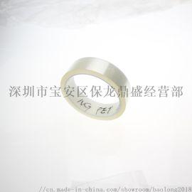 透明麦拉高温绝缘胶带 透明防火阻燃高压绝缘