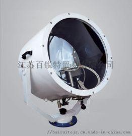 TZ5苏伊士运河探照灯,扫海灯,远距离探照灯