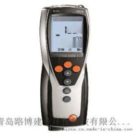 德国德图testo 435-3 多功能测量仪照度计