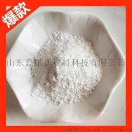现货 二乙烯三胺五乙酸 DTPA 99%含量