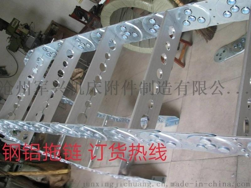 四川滚轮+支架支撑式线缆防护金属坦克链 钢铝拖链
