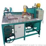 杭州倉儲籠週轉箱XY軸網片自動排焊機