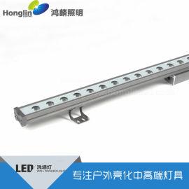 led洗牆燈_24W電源分體大功率洗牆燈