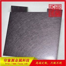 乱纹褐色 304乱纹不锈钢彩色装饰板厂家供应