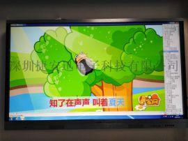 <信用中國>展播企業深圳65寸多媒體教學一體機