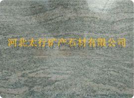 浪淘沙石材-海浪灰石材