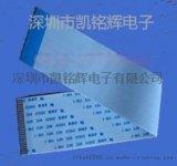平板打印机4880.9880喷头排线