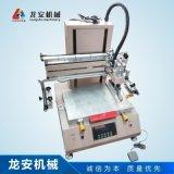 3050A1丝印机厂家 小型吸气丝印机 皮革网印机