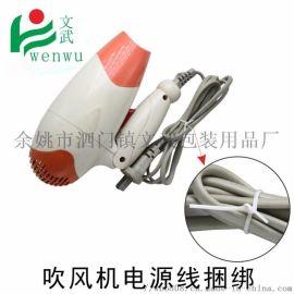 0.45圆扁 12CM  扎线 环保塑料白色铁丝