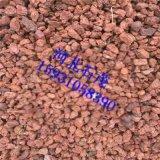 直销天然多孔火山石 多肉介质颗粒