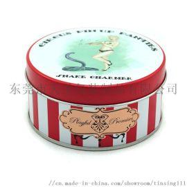 化妆品包装盒铁盒 爽身粉罐铁罐定制工厂