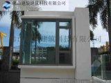 佛山建装建筑科技有限公司 预制凸窗 可定制