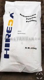 108胶水粉冷水速溶胶水粉 粘接力丙纶布胶粉