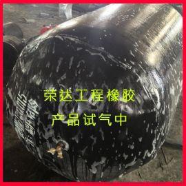 广东管道封堵气囊直径500mm管道堵水气囊