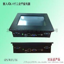 北京10.4寸嵌入式壁挂式工业平板电脑,可定制